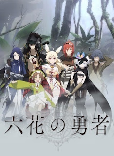 Poster Anime Rokka no Yuusha (Summer 2015) - First Impression Review by Glen Tripollo