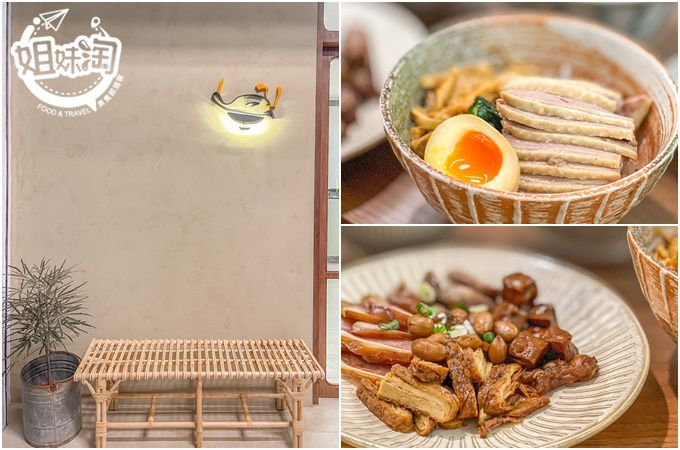 找不到比這家還美的鴨肉飯店了-趕鴨子上桌