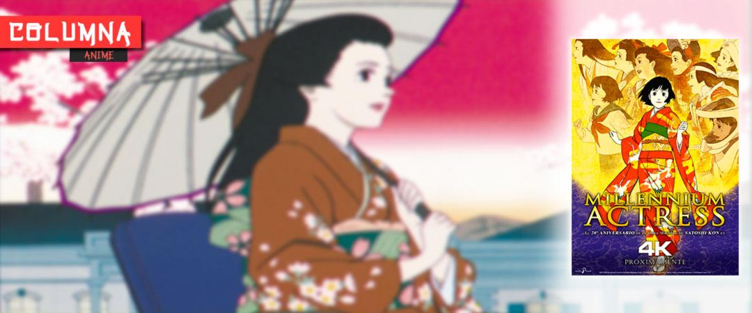 Columna anime: Millennium Actress, el legado de Satoshi Kon
