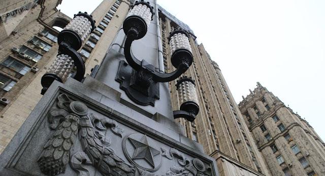 الخارجية الروسية تحذر الروس من الملاحقة من قبل الاستخبارات الأمريكية في دول ثالثة