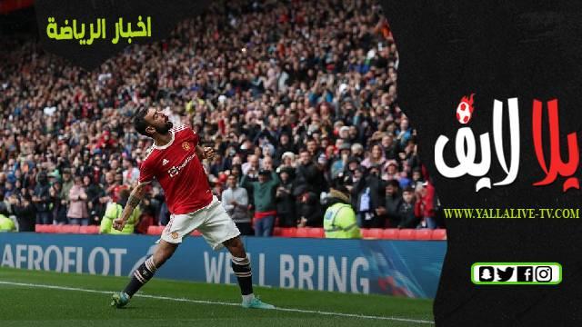 تقرير مباراة مانشستر يونايتد ضد ليدز يونايتد اليوم