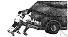 Dorong mobil mogok