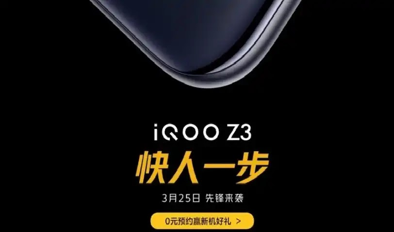 iQOO Z3 5G will launch on March 25