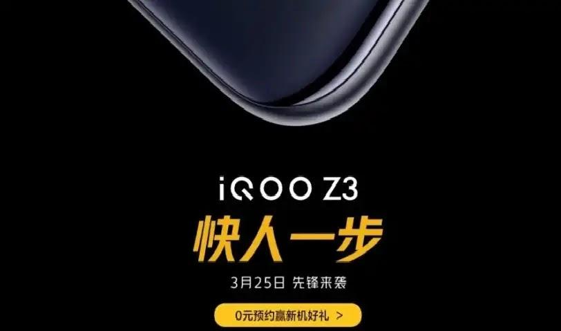 iQOO Z3 appears on Geekbench ahead of launch