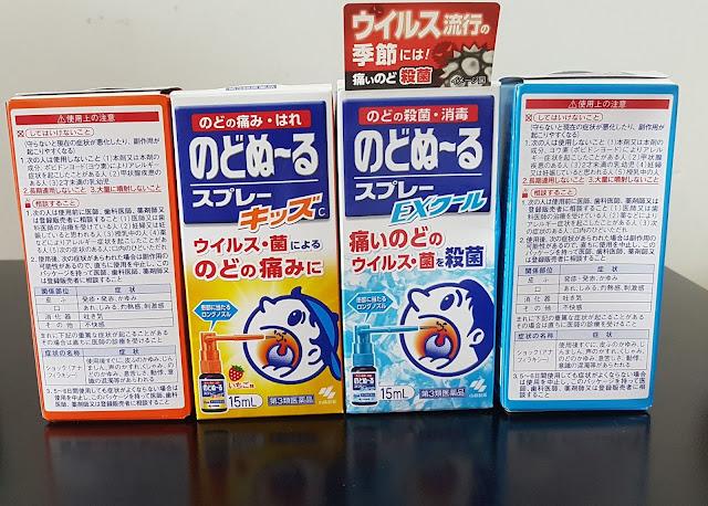Chai xịt trị đau họng Kobayashi Pharmaceutical Nodonuru, Hàng Nhật