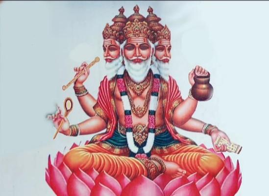Why Brahma ji is not Worshiped?
