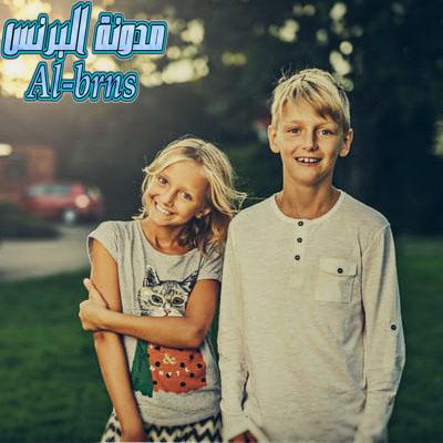 احلى الصور للاطفال الصغار اولاد