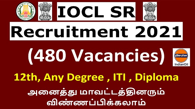 IOCL SR Recruitment 2021   Indian Oil Corporation Limited Jobs 2021