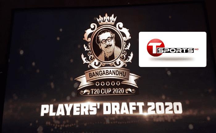Bangabandhu T20 Cup 2020 Live Streaming