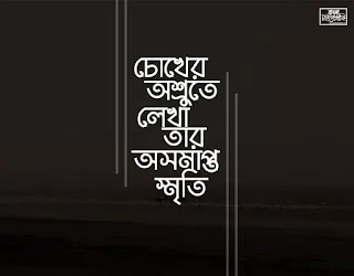 Recommended; Curated; Most Appreciated; Most Viewed; Most Discussed; Most Recent. bangla font. বাংলা টাইপোগ্রাফি. calligraphy. font. bangla typography