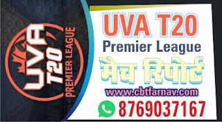 Today match prediction ball by ball UVA T20 Mahiyanganaya Unillions vs Badulia Sea Eagles 2nd 100% sure Tips✓Who will win MU vs BSE Match astrology