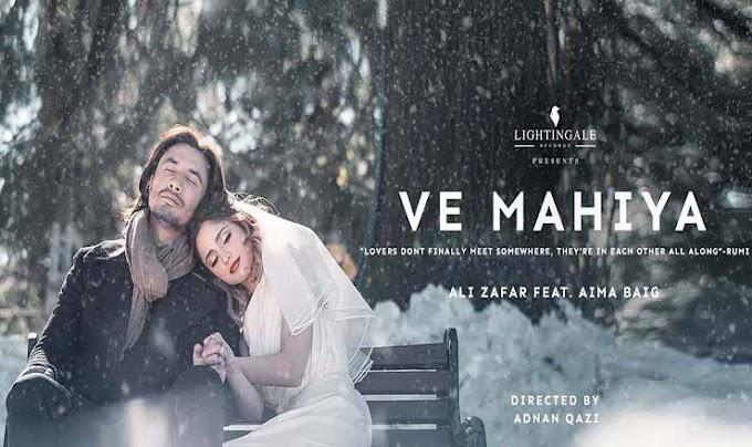वे माहिया Ve Mahiya Hindi Lyrics – Ali Zafar, Aima Baig