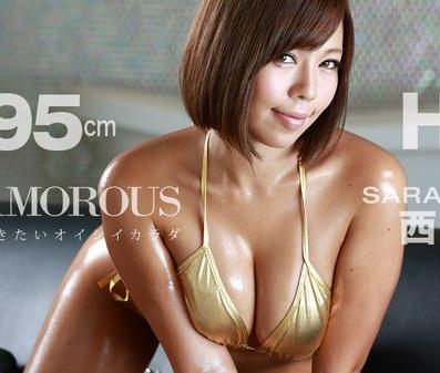 WATCH Glamorous Sara Saijo 040916 277