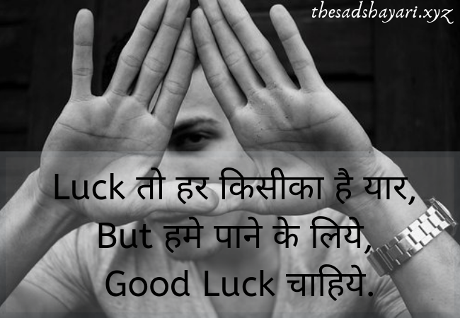 Attitude Status in Hindi - FB, Whatsapp