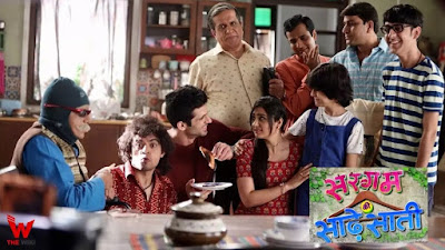 Sony TV's recently launched show Sargam Ki Sadhe Satii to bid  farewell Soon Due To COVID-19