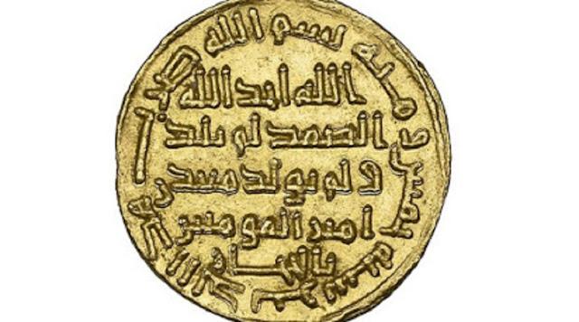 Koin Dinar Langka dari Zaman Nabi Muhammad SAW Dijual Rp66 Miliar