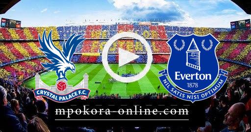 مشاهدة مباراة إيفرتون وكريستال بالاس بث مباشر كورة اون لاين 05-04-2021 الدوري الإنجليزي
