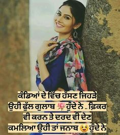 60+ Punjabi Pic Sad for Whatsapp, Facebook Free Download