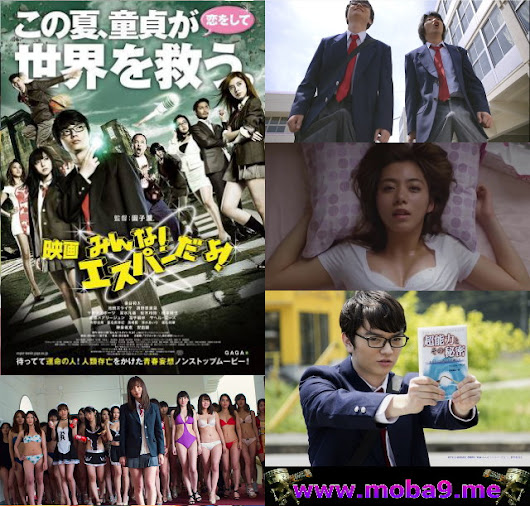 Download Movie japan The Virgin Psychics 2015 Subtitle Indonesia - moba9