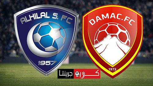 موعد مباراة ضمك والهلال بث مباشر بتاريخ 11-03-2020 الدوري السعودي