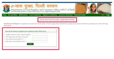Delhi-Ration-Card-Download