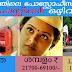 Postman in Kerala postal circle Notification 2017