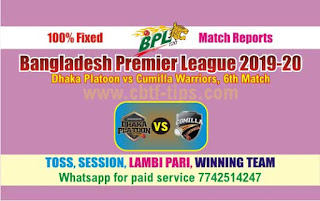 Who will win Today BPL T20, 6th Match Comilla vs Dhaka - Cricfrog