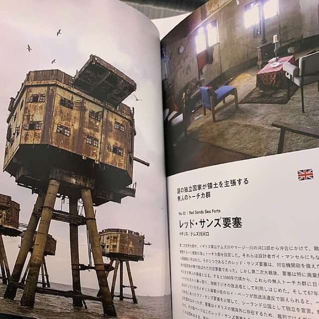 Red Sands Sea Forts レッド・サンズ要塞