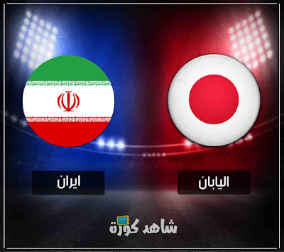 iran-vs-japan