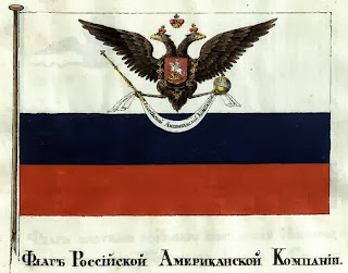 Employee Of The Russian American 54