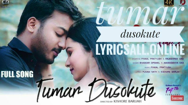 Tumar dusokute lyrics bhaskar opswel Assamese song 2020