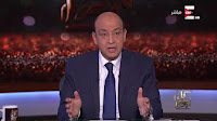 برنامج كل يوم حلقة السبت 8-7-2017 مع عمرو اديب