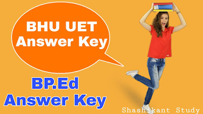 BHU-BP.Ed-Answer-Key