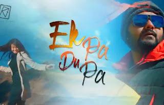 Ek Pa Du Pa Lyrics (এক পা দু পা) Rupak Tiary   Tarishi Mukherjee   Bengali Song