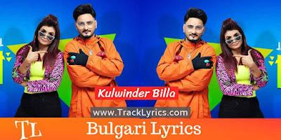 bulgari-punjabi-song-lyrics