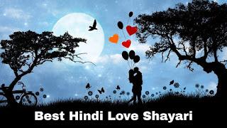 Hindi Love Shayari | Latest Hindi Love Shayari Collection 2020