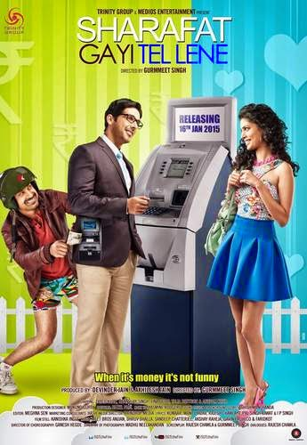 Sharafat Gayi Tel Lene (2015) Movie Poster No. 1