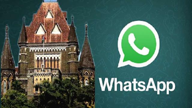 WhatsApp ग्रुप के मेंबर की आपत्तिजनक पोस्ट पर एडमिन की नहीं होगी जिम्मेदारी- बॉम्बे हाईकोर्ट