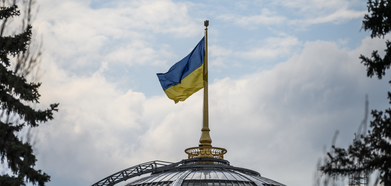 Ukrainian Parliament Passed A Law On Chemical Castration For Pedophiles