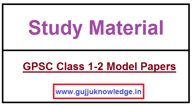 GPSC Class 1-2 Model Papers