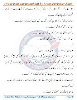 EZ Readings: Pyaar ishq aur mohabbat by Arzu Pareeshy Khan Part 2 PDF