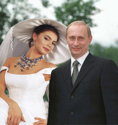 alina kabaeva son - photo #14