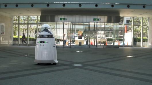 Hebat! Inilah Kecanggihan Robot yang Bertugas Sebagai Polisi Menumpas Kejahatan!