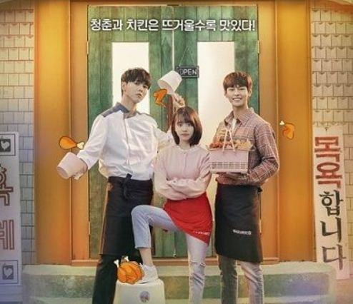 Cara Download Drama Korea Drakorindo Di Android Dan Komputer Pc