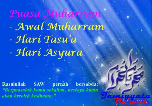Lafadz Niat Puasa Sunnah Asyura Dan Tasu'a 10-9 Muharram