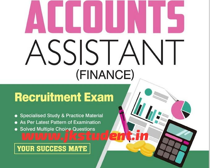 Download Finance Account Assistant Book Free PDF For JKSSB And Other Exams