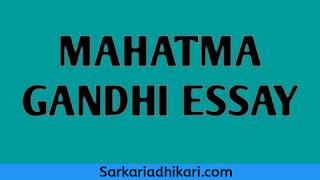 10 Lines On Mahatma Gandhi For Class 3rd | Gandhi Jayanti Essay 2020