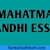 10 Lines On Mahatma Gandhi For Class 3rd | Gandhi Jayanti Essay 2020