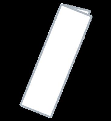 折りたたんだ投票用紙のイラスト