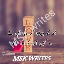 Poetry Heart Broken
